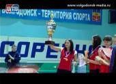 14 и 15 туры Чемпионата России по волейболу среди женских команд пройдут в Волгодонске