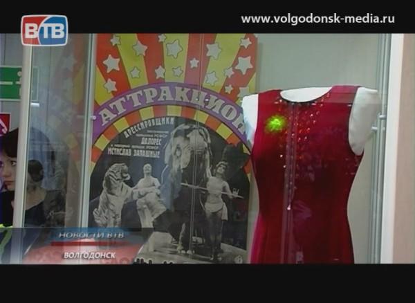 Цирк умеет делать чудеса. Волгодонцы могут увидеть историю Русского циркового искусства 20 века