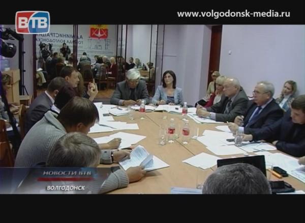 Эх, дороги! Депутатам доложили осредствах закладываемых насодержание коммунальной сферы Волгодонска