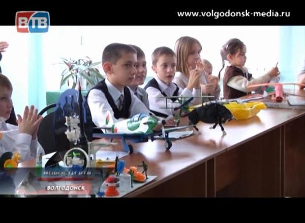 Академия юных исследователей