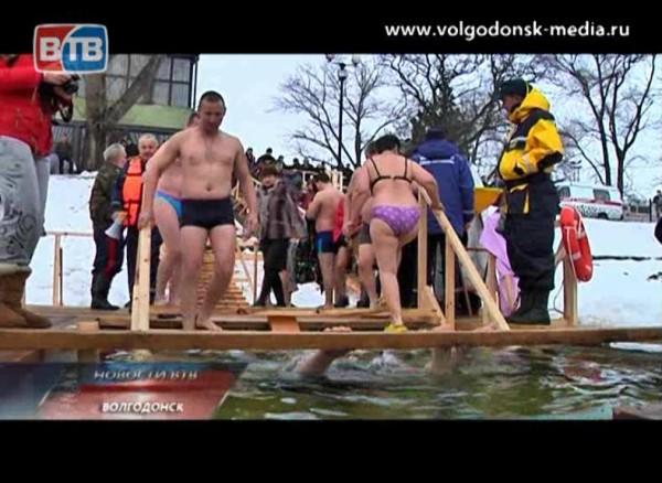 Верующие Волгодонска отметили православный праздник