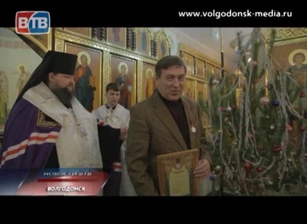 Волгодонцы получили награды патриарха