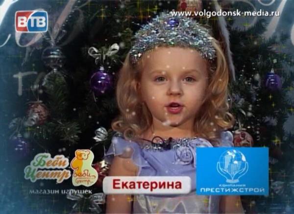 Новый Год Глазами Детей 2009