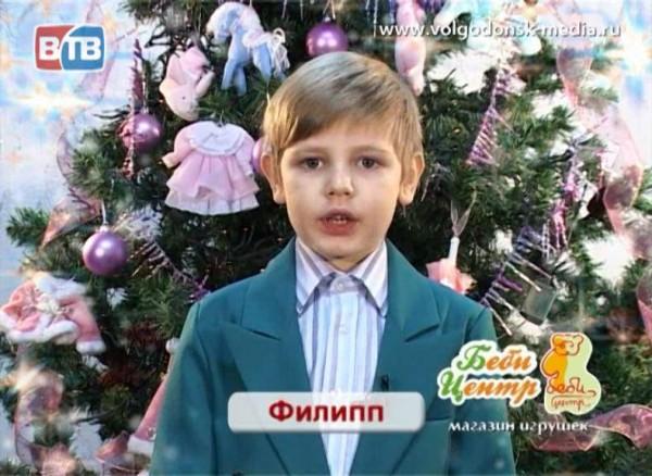 Новый Год Глазами Детей 2010