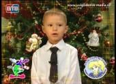 Новый Год глазами детей 2006