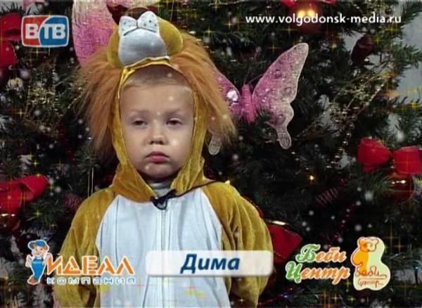 Новый Год глазами детей 2008