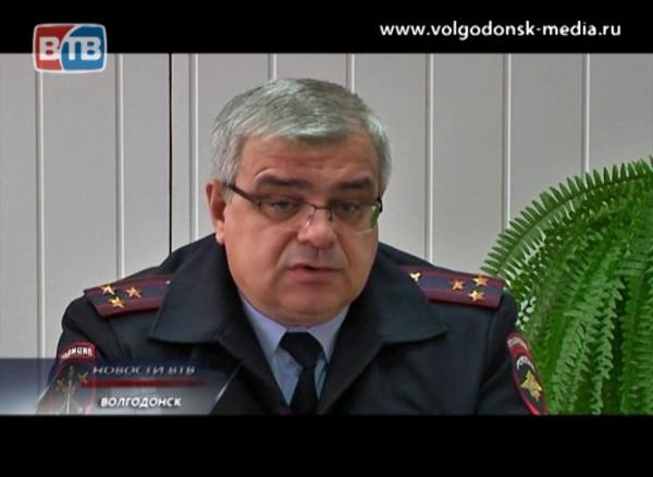 Очередной отчёт шефа городской полиции