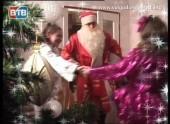 Песенка про Деда Мороза 2005