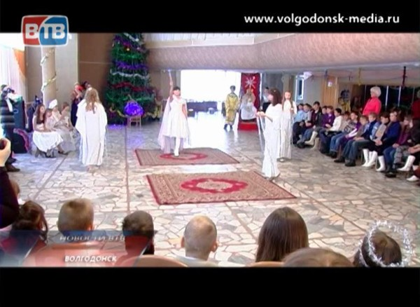 Рождественская елка фонда им. Н.Бурдюгова