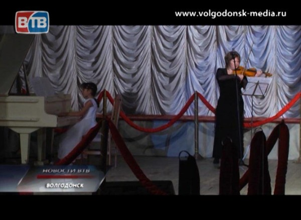 Юные таланты Волгодонска получили заслуженное «Признание»