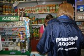 В киосках Волгодонска продолжают продавать алкоголь
