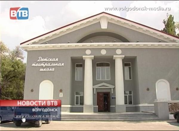 В Волгодонске увидят «Дорогую Памелу»
