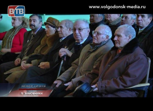 В посёлке Зимовники отметили день защитников Отечества