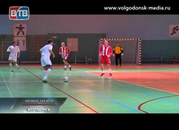 5 тур чемпионата города по мини-футболу