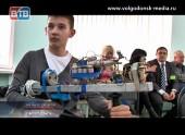Инженерно-техническая выставка