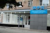 О своих штрафах за нарушение ПДД волгодонцы теперь могут узнать в МФЦ