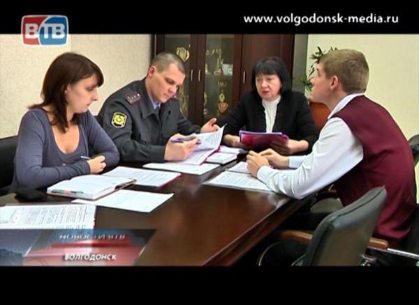 Молодежная дружина Волгодонска подвела итоги года