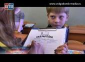 Рейд «Подзарядки» в школах Волгодонска