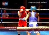В Таганроге возьмет старт первенство Ростовской области по боксу