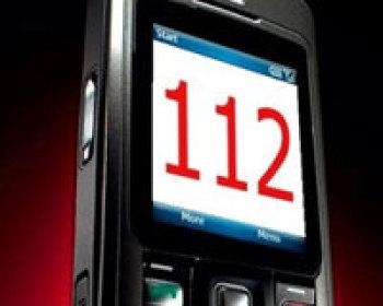 «Система 112» появится вобласти к 2018 году