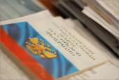 В Ростовской области будут оказывать некоторые юридические услуги бесплатно