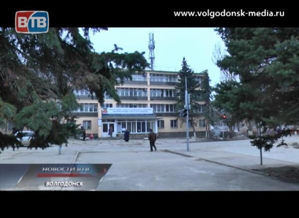 В Волгодонске состоялся «День опекуна»