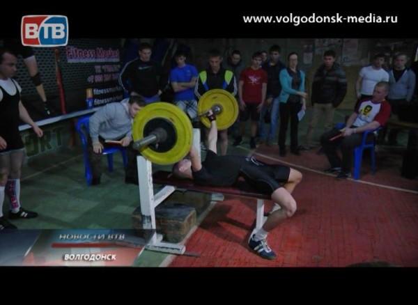 Чемпионат Волгодонска по жиму штанги лёжа