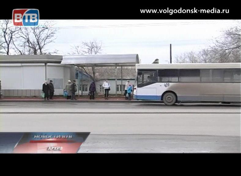 Новый маршрут автобуса №»25
