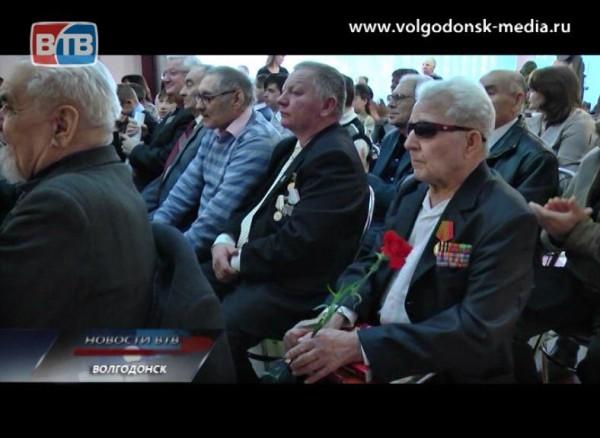 Чествование участников Великой Отечественной войны