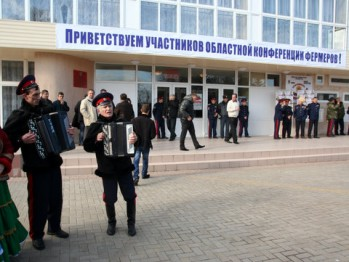 На конференцию фермеров приедут аграрии Ростовской области