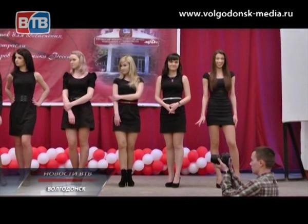 «Мисс Атом» пройдет в Волгодонске