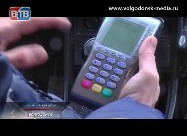 Автомобили ГИБДД Волгодонска оборудовали терминалами безналичной оплаты штрафов