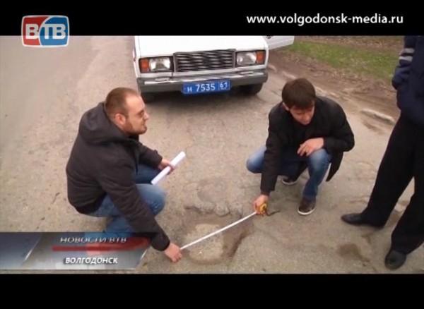 Волгодонские коммунальщики «залатали» еще 243 кв. метра автодорог