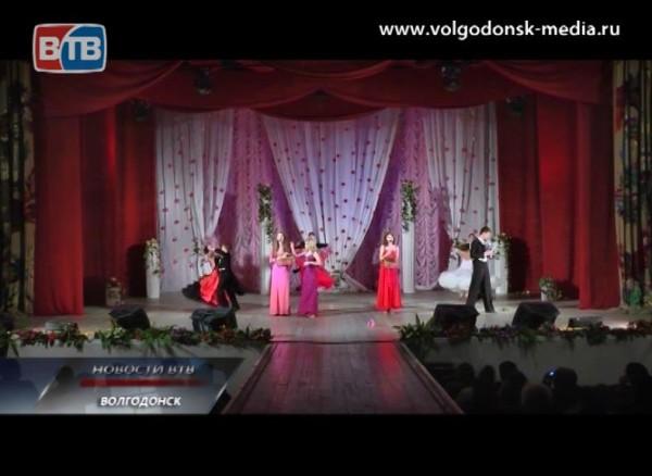 Всем женщинам Волгодонска организовали предпраздничный концерт
