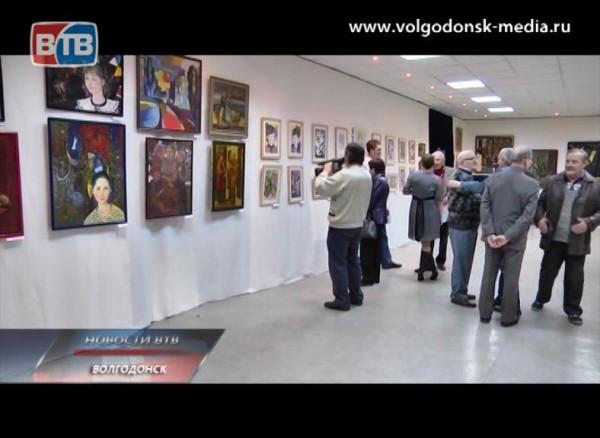 В Волгодонске открылась персональная выставка  Александра Неумывакина