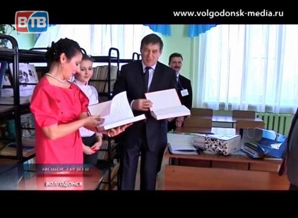 В Волгодонске официально открыт год экологии