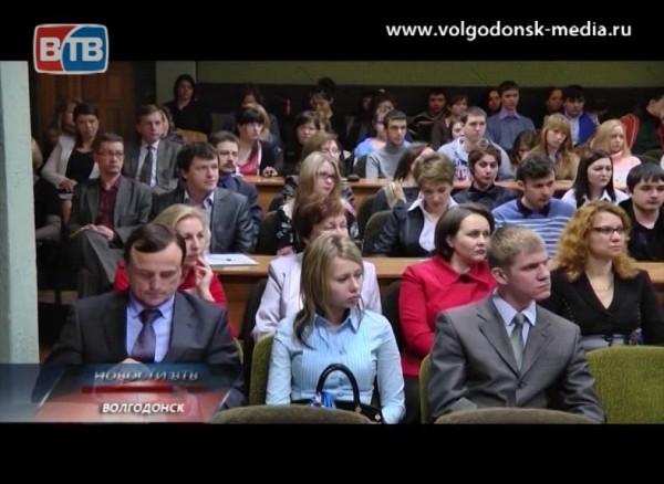В Волгодонске состоялась региональная научная конференция