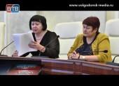 Заседание комиссии по социально — демографическим вопросам