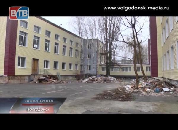 Мэр Волгодонска посетил 8 школу