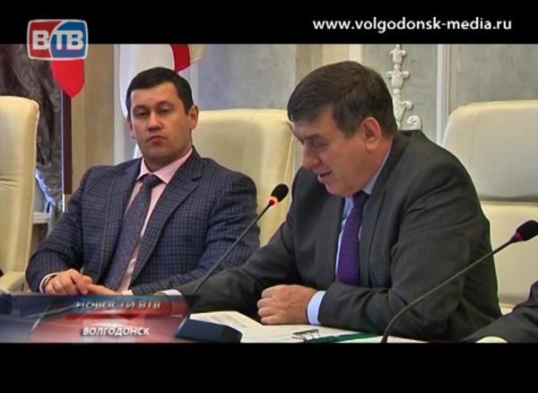 Планерное совещание Администрации Волгодонска