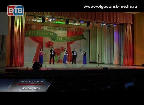 Сегодня состоялся отборочный тур фестиваля «Гвоздики Отечества»