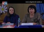 Чиновники Волгодонска встречаются с жителями города