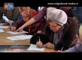 17 волгодонских ветеранов получили жилищные сертификаты