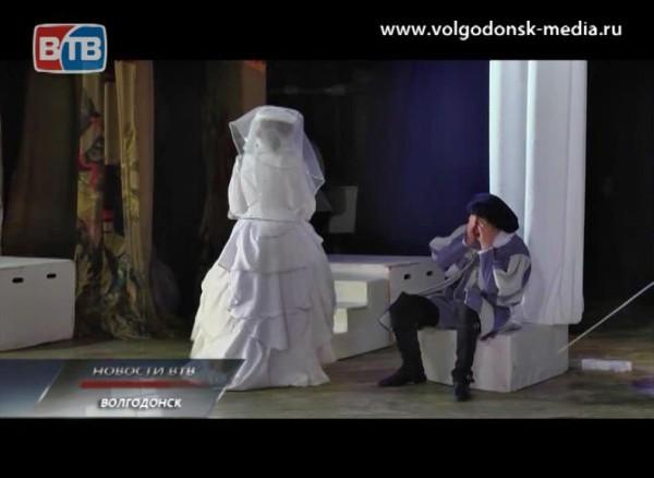 «Гаранс» день театра отметил новой постановкой
