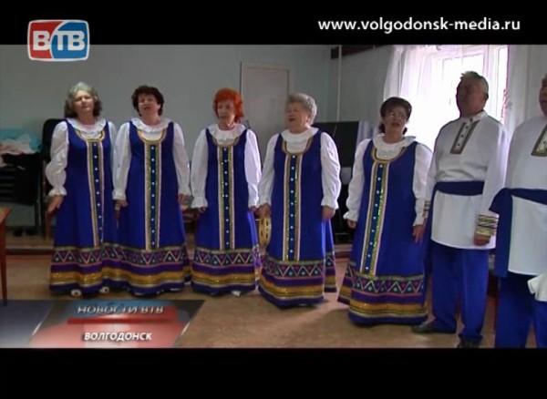 Волгодонский самодеятельный ансамбль «Родник» отмечает свой день рождения