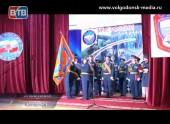 Волгодонский тренировочный центр противопожарной службы обрёл своё знамя