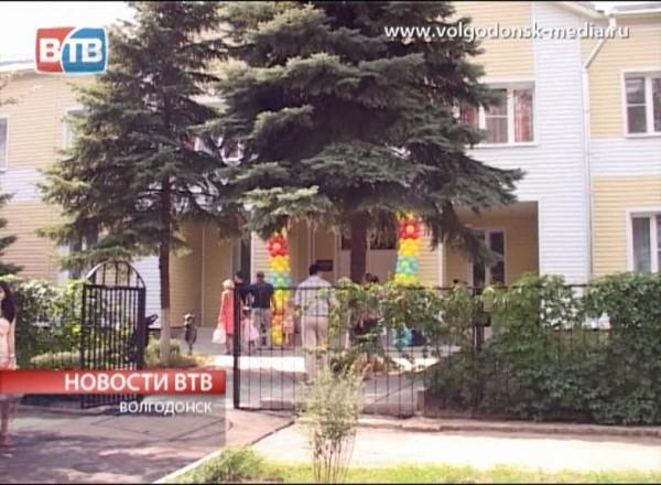 На 100 детсадов Дона будет потрачено 10млрд рублей