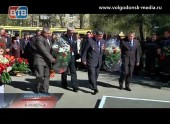 В Волгодонске состоялся митинг памяти жертв Чернобыльской трагедии