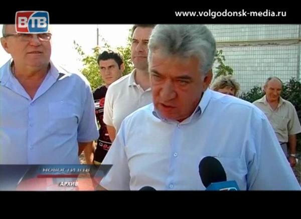 Действия подорвавшие авторитет Администрации города Волгодонска