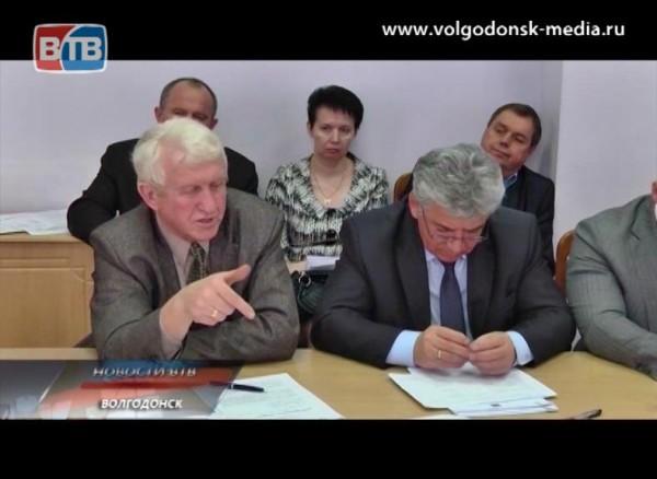 Депутаты городской Думы отвергли предложение Администрации